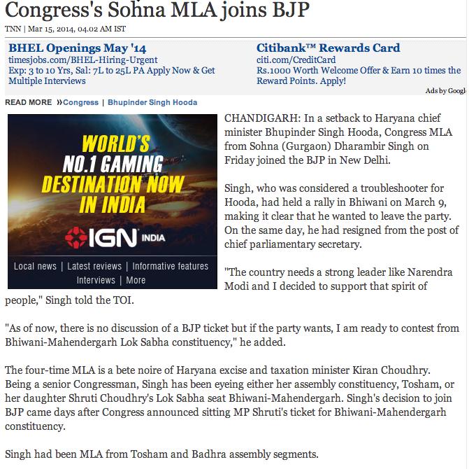 Dharambir Singh Joins BJP